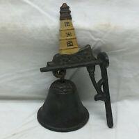 Cast Iron Bell Dinner Farm Cottage Bell Lighthouse Design