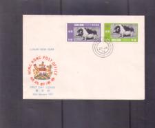 Hong Kong  1971 Year of the Pig pair FDC ( unaddressed)