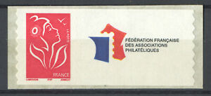 FRANCE N°3802Ae, PERSONNALISE NEUF xx LUXE.