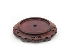 A Vintage Chinese Hardwood Carved Vase Stand