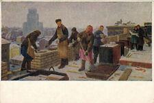 1952 Socialist Realism Russian p/card Happy Men Women Construction site D.Puskin