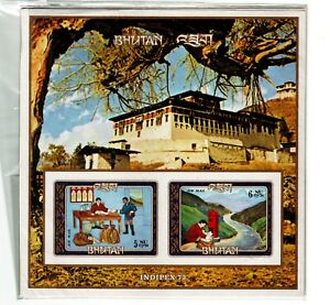 "Bhutan-5 & 6Nu 1973 ""INDIPEX 73"" MNH Imperf Sheet #MS1530"