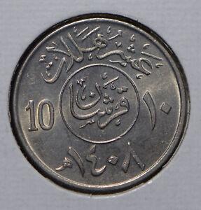 Saudi Arabia 1987 AH 1408 10 Halala  291964 combine shipping