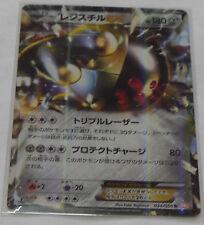 Japanese Pokemon BW5 Dragon Blast 1st Edition Registeel EX Foil Rare 034/050 [R]