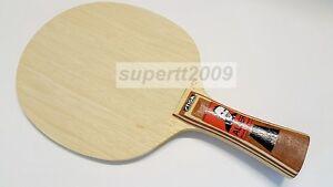 Super Rare Discontinued Stiga ALSER FL Table Tennis Ping Pong Blade Racket bat