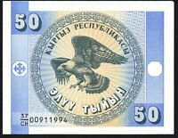 1993 Kyrgyzstan 50 Tyiyn BANKNOTE * EF * P-3 *