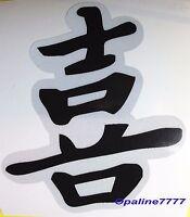 STICKER REFLECHISSANT bonheur CHINOIS JAPONAIS JDM YAMAHA HONDA SUZUKI KAWASAKI