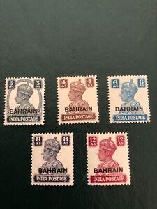 BAHRAIN stamps-Scott 46,48,49,50,51 MLH cv$47
