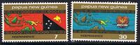 Papua New Guinea 1975 Independence MNH