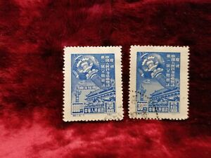 China stamps 1949 Celebration of First Session of Chinese People's Political Con