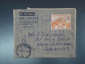 "SINGAPORE - SUPERB 1949 UPU 25c ""PAQUEBOT"" AIR LETTER TO UK SS CARTHAGE(CVR.A1)"