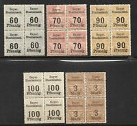 Germany Bayer Staatseisenb Railway Stamps x 5 UM/MNH 4-Blocks As Scanned