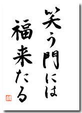 DAS GLÜCK TRITT IN EIN HAUS EIN, IN DEM FROHSINN HERRSCHT japanisches Sprichwort