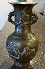 Antique Oriental Carved Bronze Vase