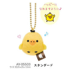 San-x Kiiroitori Plush Fortune Mini Strap AY05503 1pc (10c10)