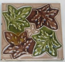 CHARMING COLOURFUL RAISED MAJOLICA ENGLISH TILE LEAF DESIGNS