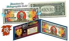 2017 Chinese New Year $1 US Bill YEAR OF THE ROOSTER Gold Hologram BLUE (10 LOT)