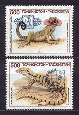 s930) TAJIKISTAN TAGIKISTAN 1995 MNH**  Philatelic expositions 2v