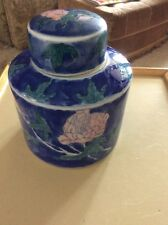 Lovely Large Blue and Pink Ginger Jar With Lid Unbranded