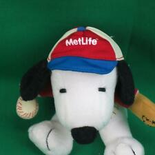 SNOOPY DOG PEANUTS METLIFE BASEBALL PLAYER RETIRED PLUSH STUFFED ANIMAL TOY