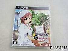 The Idolmaster G4U Vol 3 Playstation 3 Japanese Import PS3 Idolm@ster Gravure A
