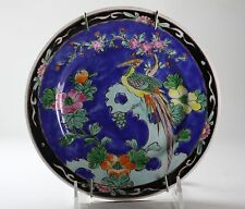 Antique Hand Painted Asian Pattern Peacock Plate Chinese 19c