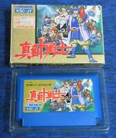 1988 Nintendo NES Sanada Juu Yuushi Famicom Japanese Version Game & Box Japan