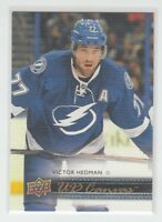 [67422] 2014-15 UPPER DECK CANVAS VICTOR HEDMAN #C197