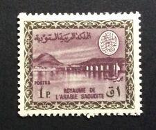 Saudi Arabia 1966. Wadi Hanifa Dam 1p Purple & Green.  (MNH)