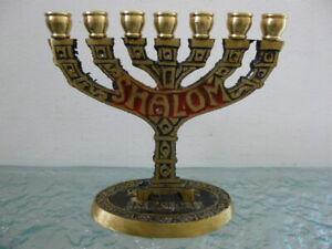 Small Brass Metal 7 Branch Arm Menorah Candle Holder Candelabra Shalom Jerusalem