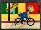 """TINTIN CHINA BIKER WITH DOG Lacquer Wall Hanging 11 7/8"""""""