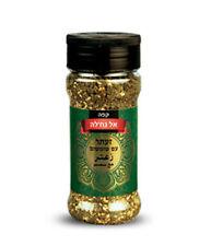 Zaatar with sesame El nakhleh Spice Hyssop Blend Zatar Spices 100gr orginal HOLY