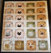 ISO SVERIGE CATS 10 SHEETS PERFORED USED