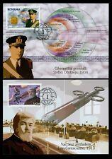 2011 Microscope,Cholera vaccine,Ejection seat,Antipa,Romania,6574,4FDC/Maxi card