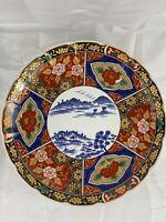 "12 1/4"" Japanese Arita Imari Porcelain Charger Flawless Used"