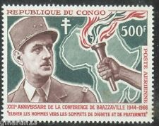 Congo - Scott #C36 - Mint VF VLH