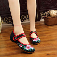 Womens Chinese Embroidered Flat Shoes Comfort Folk Floral Cloth Shoes Slippers