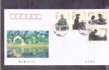 China 1998-25 Liu Shaoqi 刘少奇,FDC B