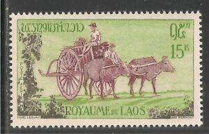 Laos #C37 (AP13) VF MINT VLH - 1960 15k Buffalo Cart