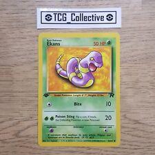 39//62 Pokemon Card. Marowak Jungle VG