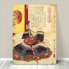 "Vintage Japanese SAMURAI Warrior Art CANVAS PRINT 8x12""~ Kuniyoshi #164"