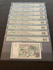 LOT/8 1995 OMAN 100 BAISA PICK # 31 PMG 64-66 EPQ