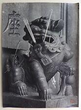 Photo 尼采 nícǎi - Encens - Chine China - Tirage argentique 1950 - 30 x 40 -
