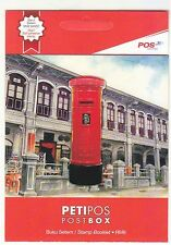 MALAYSIA 2011 POST BOX / MAIL BOX BOOKLET OF 10 STAMPS IN MINT MNH UNUSED
