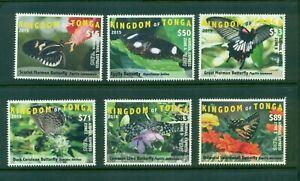 Tonga #CE7-12 (2015 Butterfly Special delivery set) VFMNH CV $325.00