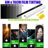 600cm x 76CM FILM TEINTE SOLAIRE NOIR Vitre Fenêtre Velux Voiture Batiment 1% FR