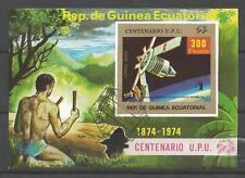 Cosmos Guinée Equatoriale (9) bloc oblitéré