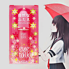 KOJI☀Japan-Eye Talk Double Eyelid Adhesive Glue 8ml,JAIP