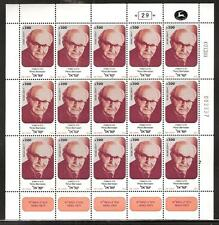 ISRAEL  #s 802-804 FAMOUS ISRAELI PERSONALITIES.   Full Mint Sheets