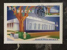 1999 Macau PostCard Exhibition Cover Museum  Of Macau 1,5 Pataca Stamp